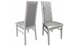 Chaise blanche simili cuir gris - Trenton